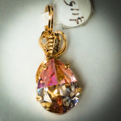 The Lucky Stone Pendant - 1442